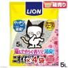 ライオン ペットキレイ ニオイをとる砂 フローラルソープの香り 5L お買い得4袋入 関東当日便
