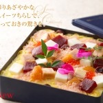 LeTao 小樽洋菓子店舗ルタオ「スイーツちらし」♪