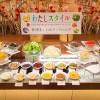 ブッフェスタイルレストラン  ☆三尺三寸箸 玉川髙島屋S.C店☆