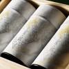 【芳翠園(ホウスイエン)】神宮司庁御用達銘茶 名人憲太郎三銘茶セット
