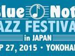 Blue Note JAZZ FESTIVAL in JAPAN 2015 横浜赤レンガパーク野外特設ステージ