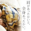 肩からあったかいパジャマ これからの寒い夜にうれしい♪