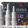 オーガニック BBクリームで肌に自信が♪ 肌にやさしい天然100%の国産オーガニック化粧品『HANAオーガニック(HANAorganic)』