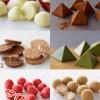チーズケーキのLeTAO【ルタオ】 の  チョコレート  ショコラギフト7種セット