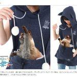 猫ともっと仲良くなれる、抱っこポケット付きパーカー 「にゃんガルーパーカー」の夏向けモデル登場☆
