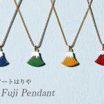 【うるしアートはりや】Bisai Fuji Pendant 近くに立つ人のみが富士山モチーフと気づくさりげなさ。